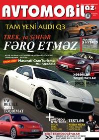 Jurnal № 05 (104)