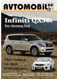 Qəzet № 07 (87)