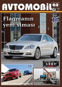 Qəzet № 11 (68)