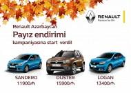 """""""Renault Azərbaycan"""" Payız endirim  kampaniyasına start  verdi!"""