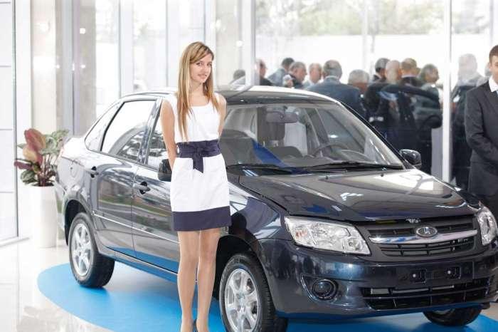 Lada asc nin yeni avtosalonu for Lada 07 salon
