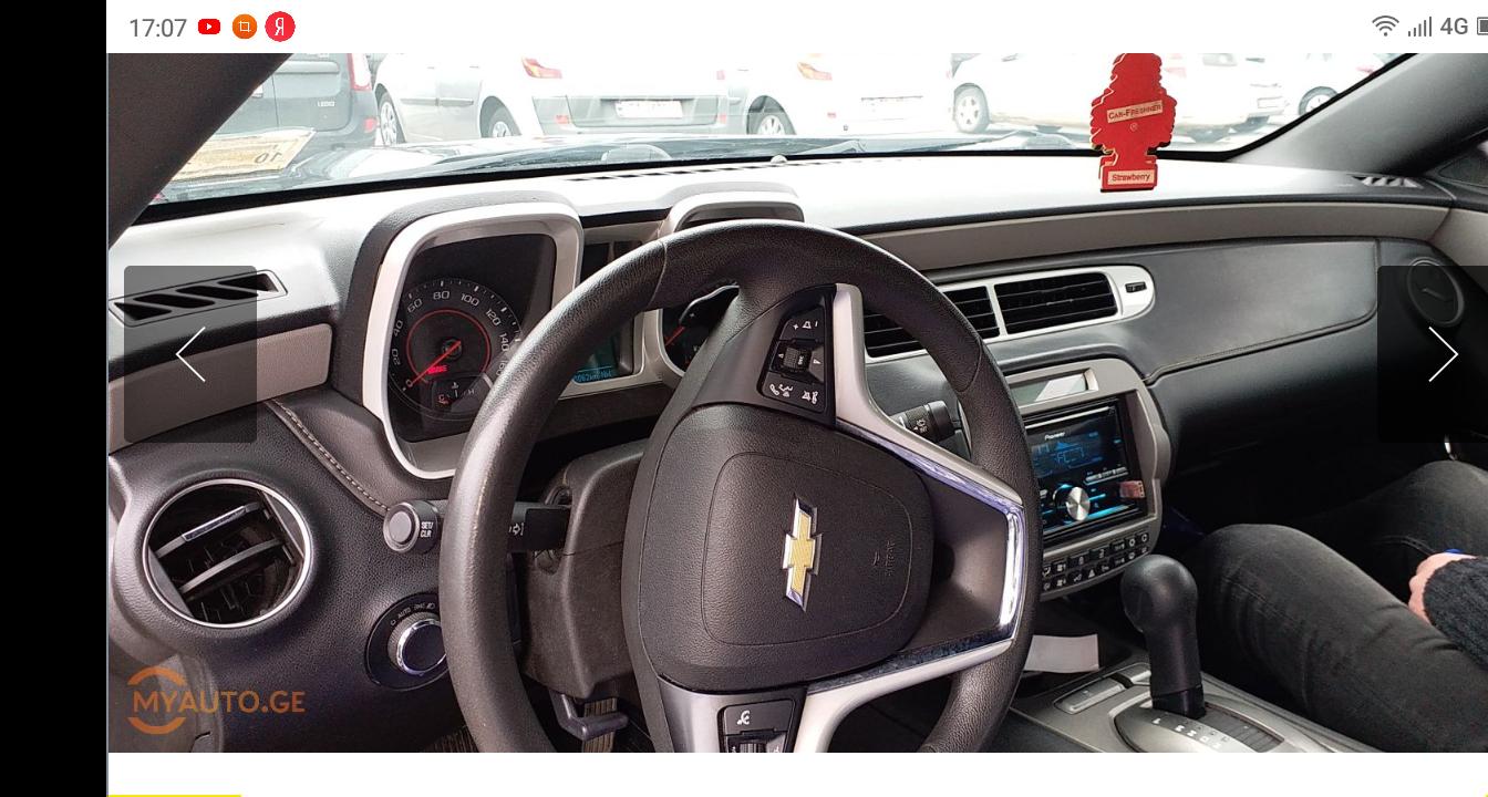 Chevrolet Camaro 3.6(lt) 2013 Подержанный  $16000