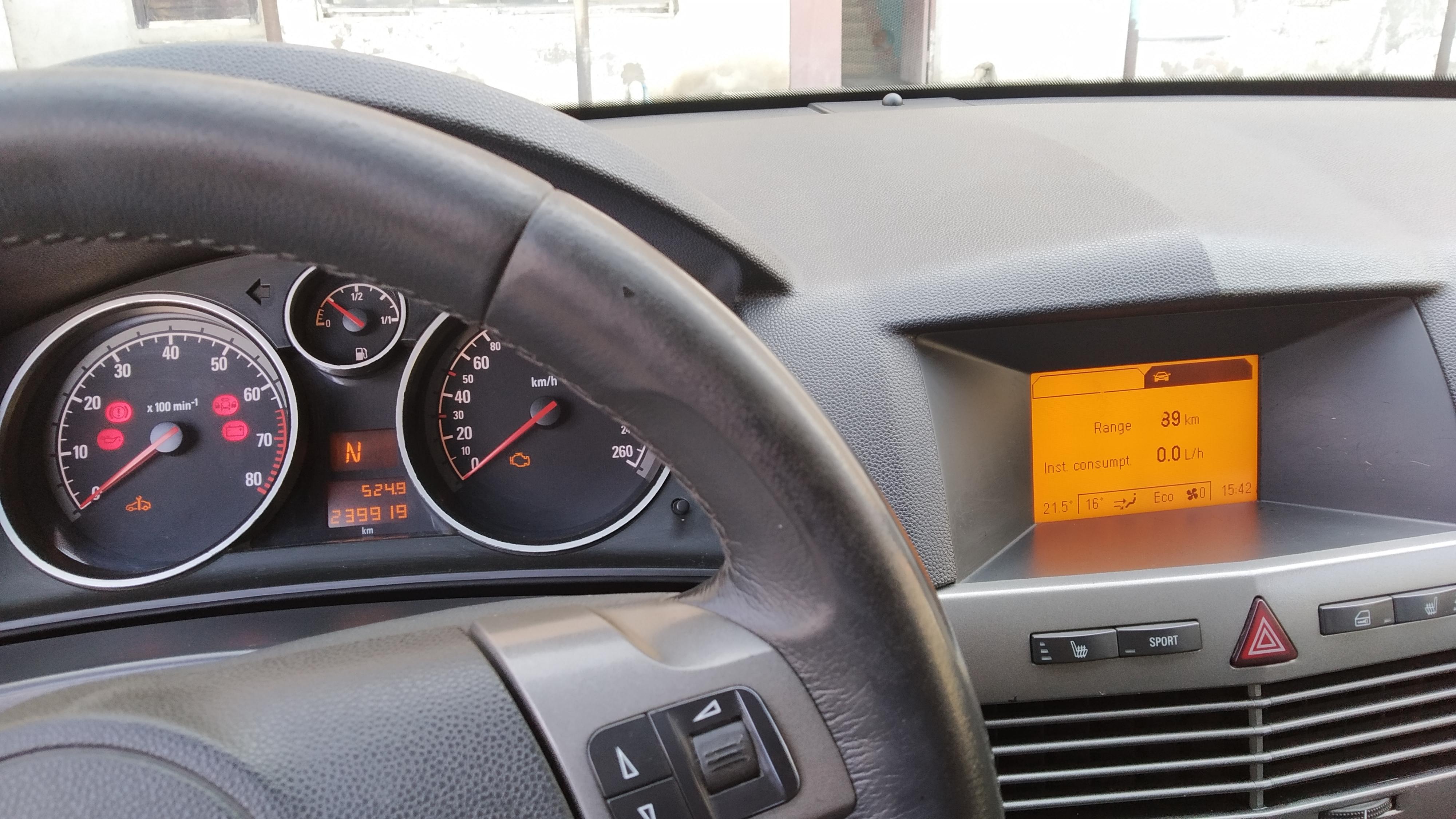 Opel Astra 1.8(lt) 2005 Подержанный  $7300