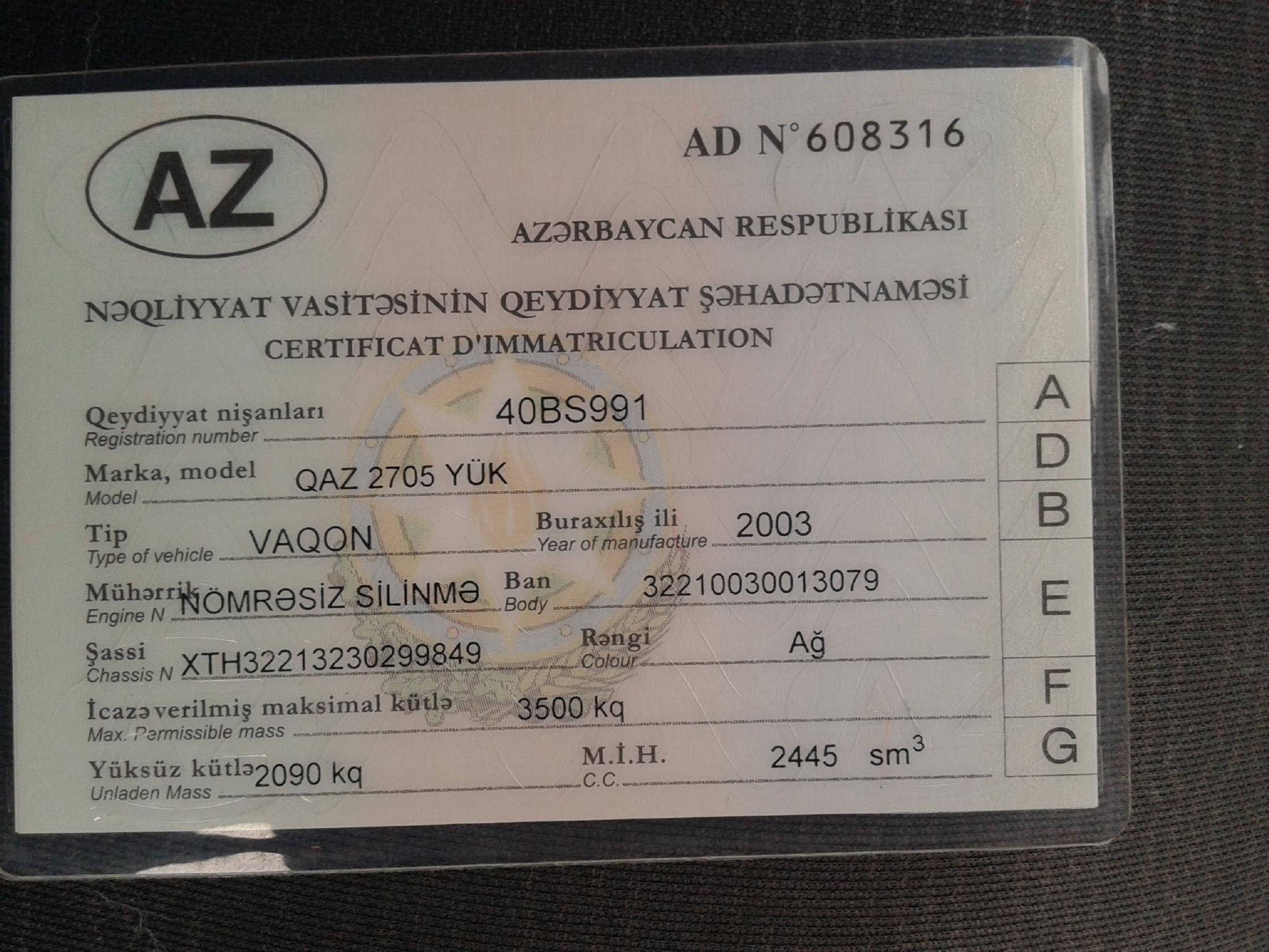 GAZ Gazel