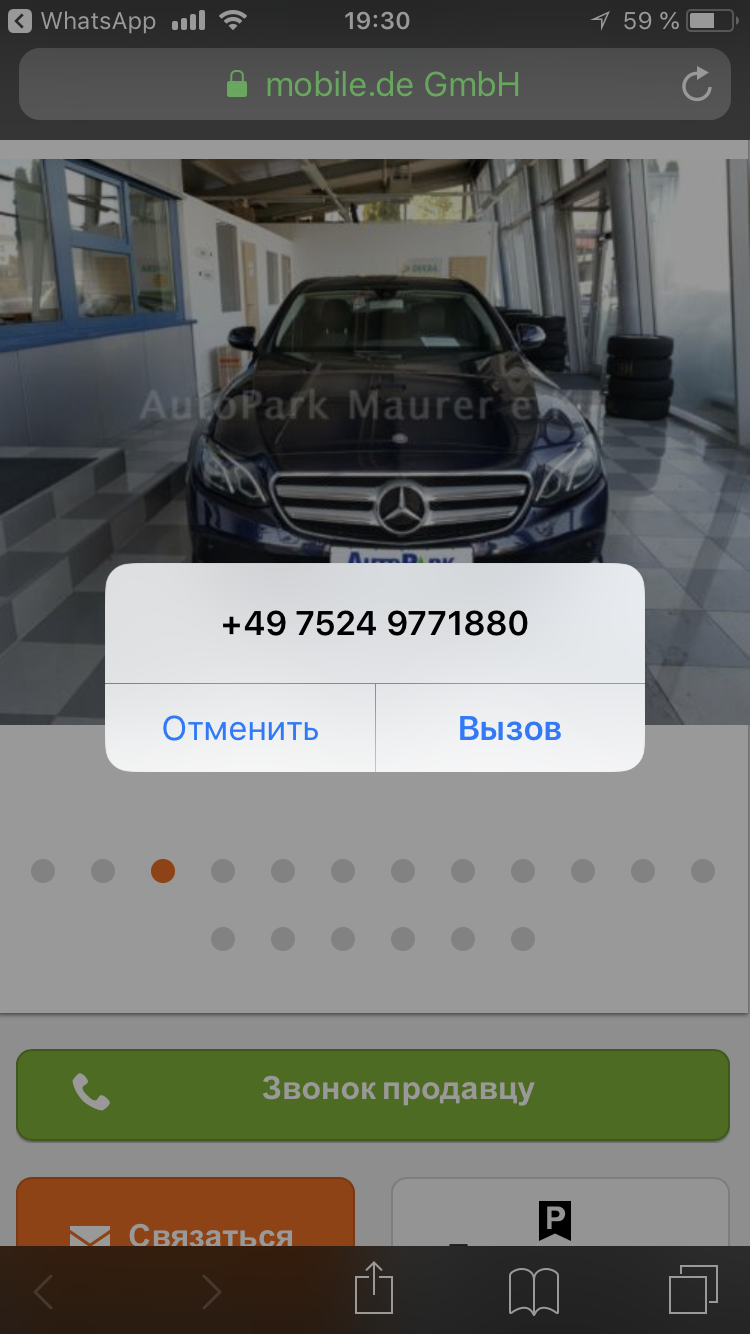 Toyota Camry 2.5(lt) 2020 Second hand  $41000