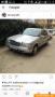 Mercedes-Benz C 200 2.0(lt) 1994 Second hand  $5700