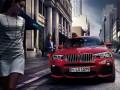 Tamami ilə yeni BMW X4 2015