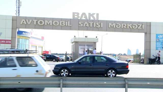 Стоимость импортируемых в Азербайджан автомобилей возросла на 5%