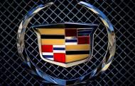 """Cadillac Escalade modelinin """"kiçik qardaşını"""" hazırlamaq fikrindən daşındı"""