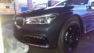 Рассекречена внешность новой BMW 7-й серии