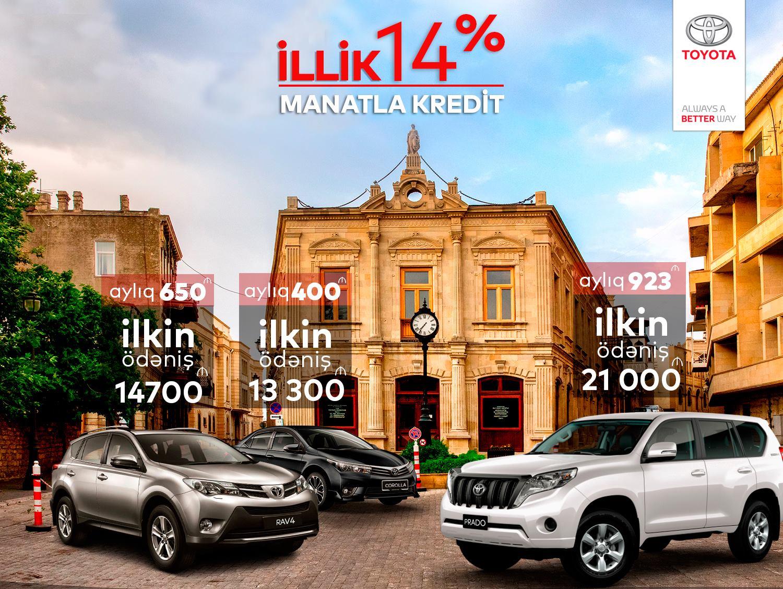 Тающие цены на легендарные автомобили от Бакинского Центра Toyota