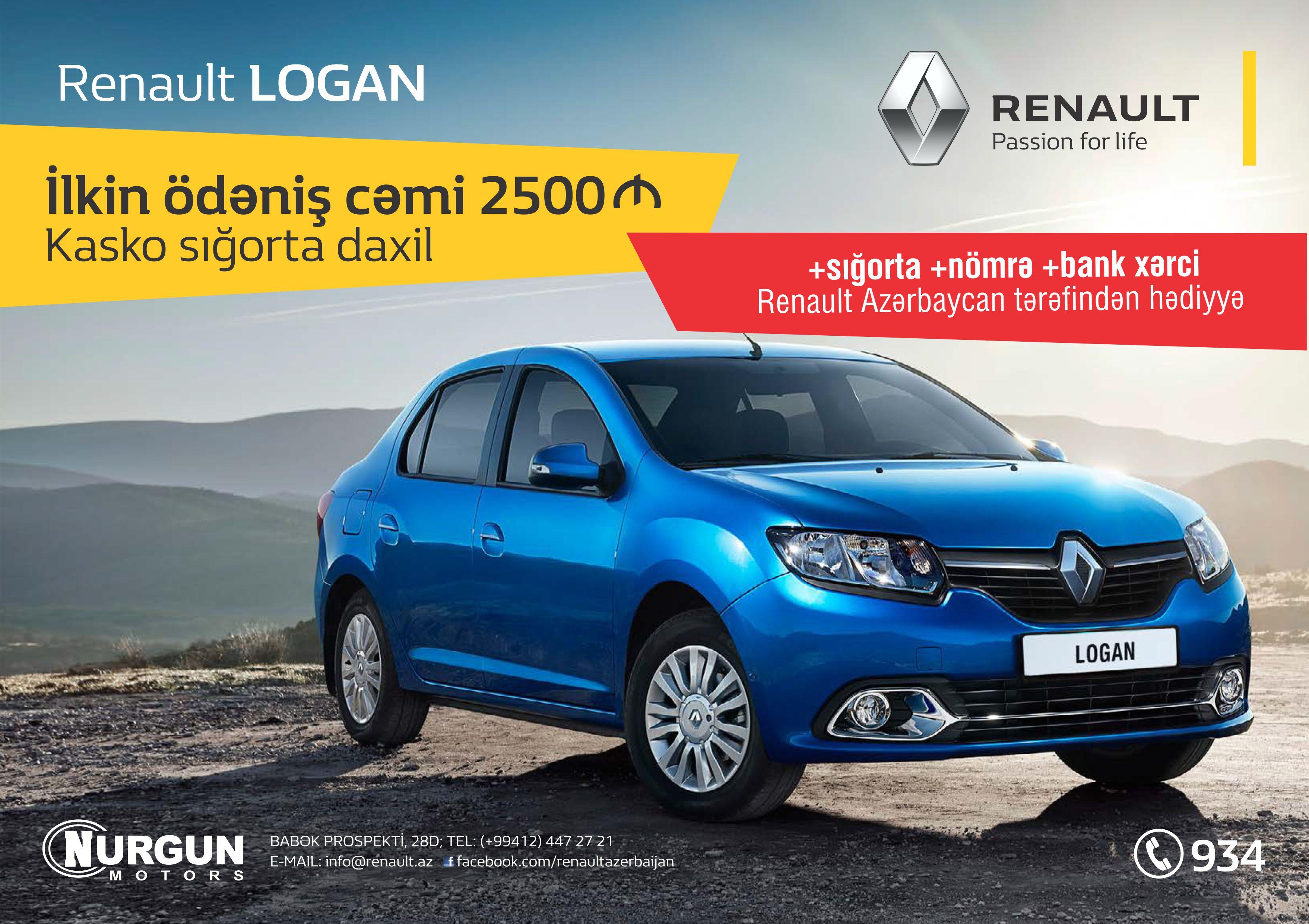 """""""Renault Azərbaycan"""" Möhtəşəm Kampaniyaya Start Verdi!!!"""
