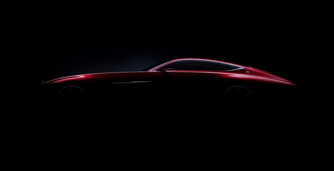 Mercedes-Maybach-dan yeni meqa kupe