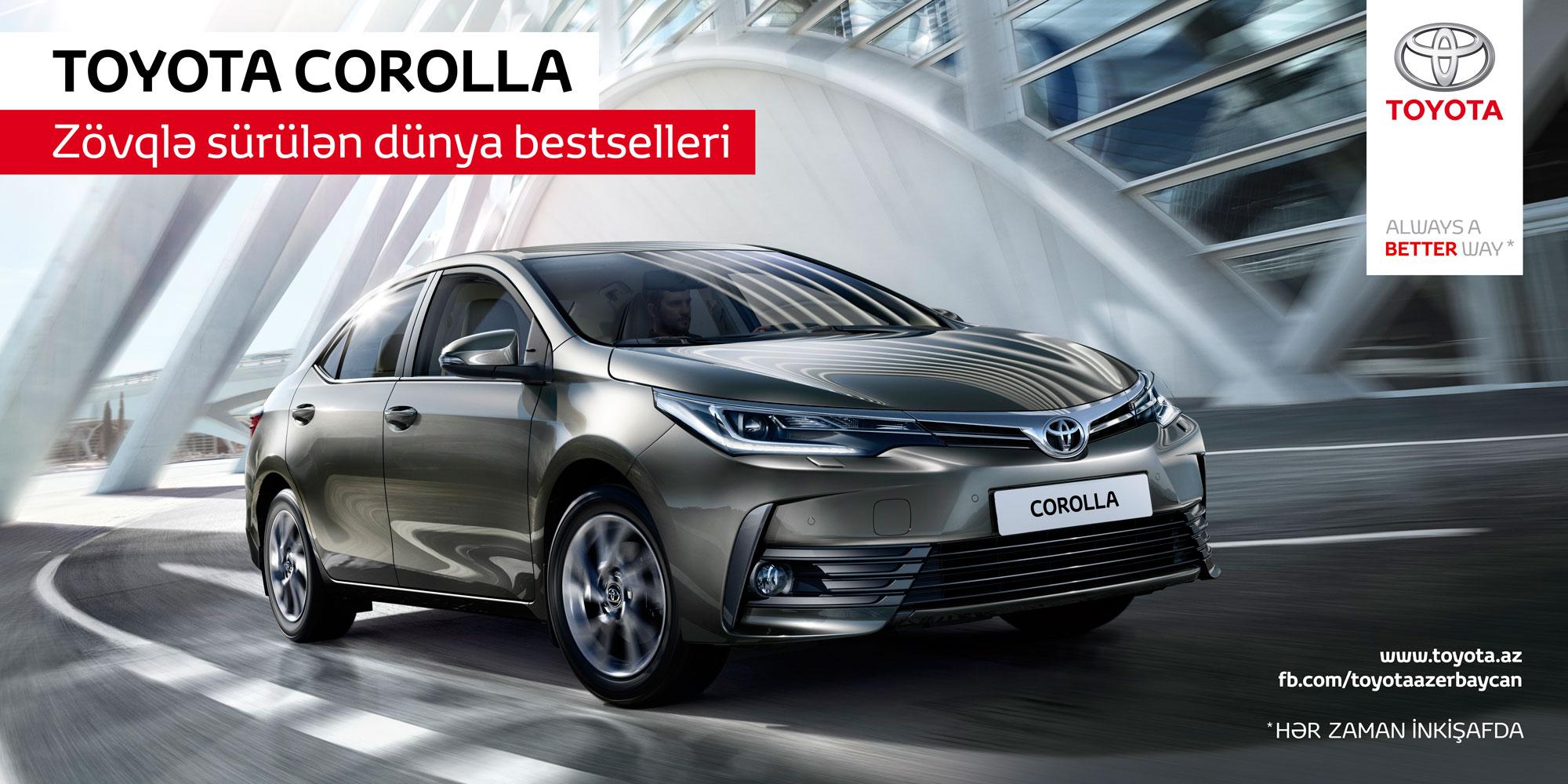 50-летнийюбилей. Toyota Corolla-2016: легенда в новом обличии