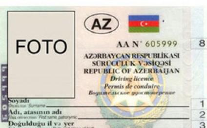 Azərbaycanda sürücülük vəsiqəsi almaq üçün təcrübi imtahan qaydaları dəyişib