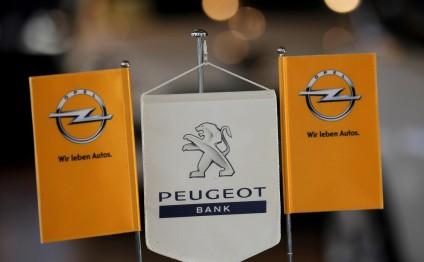 """""""Opel"""" digər avtomobil şirkəti tərəfindən satın alındı"""